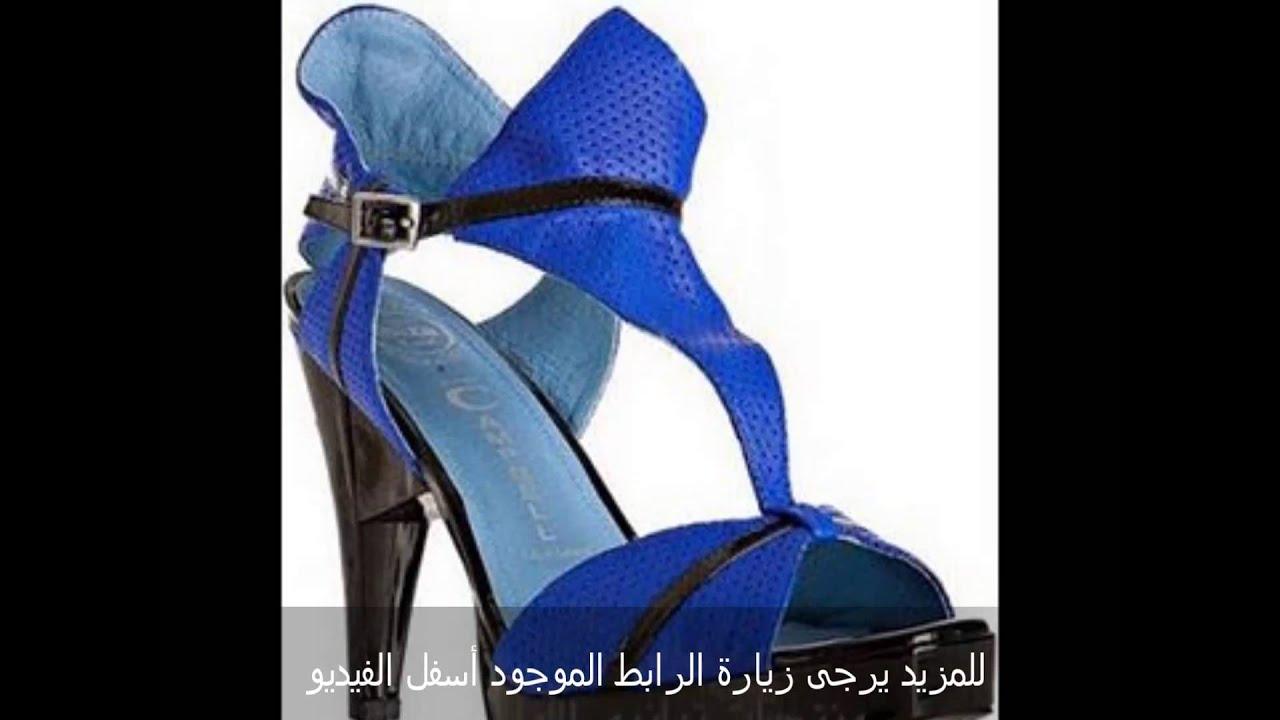 56534aba83635 أجدد موضة أحذية صيف 2013 - 2014 - موديلات أحذية روعة - YouTube