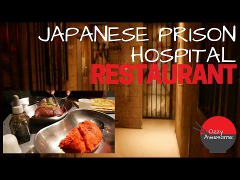 Weirdest Restaurant in Japan! Alcatraz E.R. Shibuya 「字幕付」