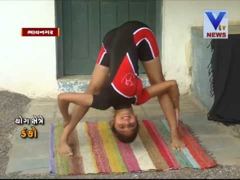 Gujarati Girl wins medal in Yogasana Sports Championship  Vtv Gujarati