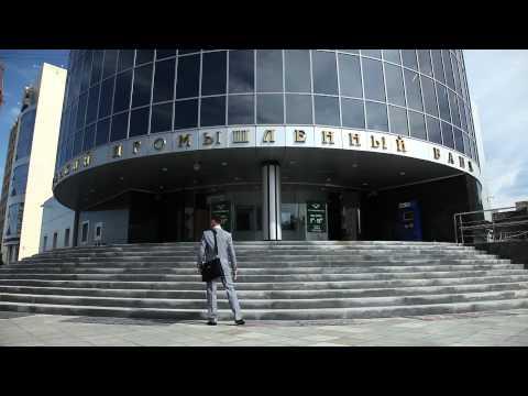 Танцующий Челябинск - бизнес.mpeg