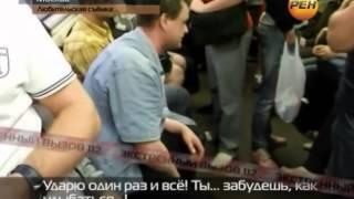Fight Video Жесть!!Пьяная драка в метро!!!