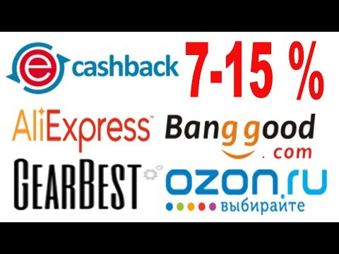 How to get cash back on AliExpress