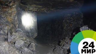 В центре Кишинева нашли загадочный тоннель - МИР 24
