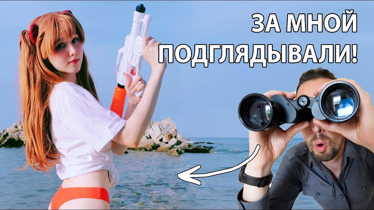 ИZВРАЩЕНЕЦ на море! КРИНЖ истории про косплей #1