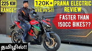 Prana Electric Bike Review - 225 KM Range!! அசத்தலான வண்டி | Made in Tamil Nadu♥️