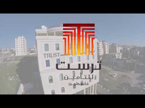 Trust film    I   فلم شركة ترست للتأمين