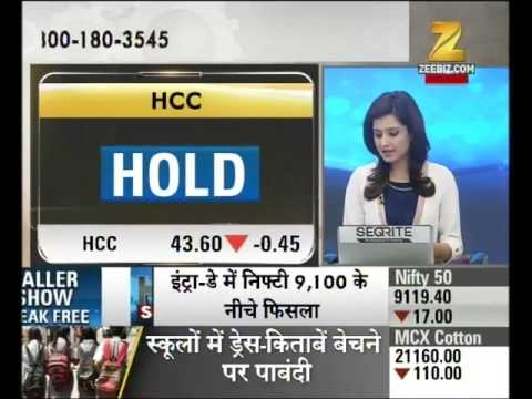HOT STOCKS | HDFC Bank Q-4 Results : HDFC Bank registered profit of Rs.39,90 crore in Q-4 (YoY)