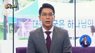 [2018.07.19] 김진의 돌직구쇼 14회 thumbnail