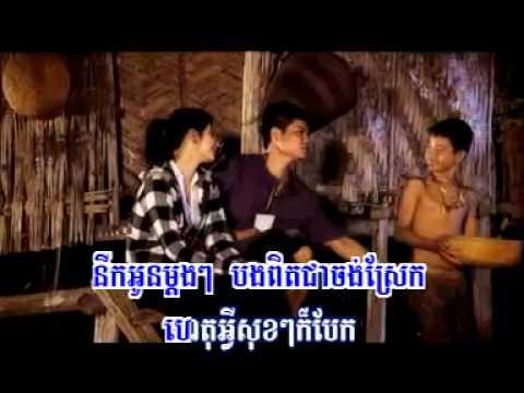 Preap Sovath - Kroy Pi Oun Min York Propun