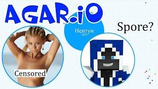 Agario - Как Spore, Только Круче (Agar.io)
