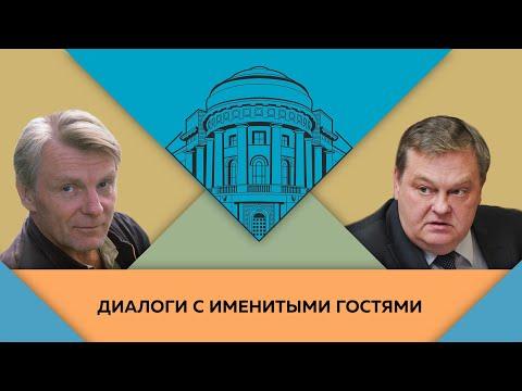 Ю.В.Назаров и Е.Ю.Спицын
