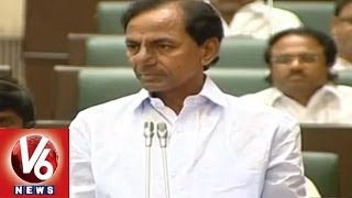 kcr fire on tv9 and andhra jyothi in assembly    must watch