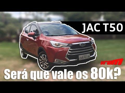JAC T50: SERÁ QUE O SUV VAI DAR TRABALHO PROS LÍDERES? / Vrum Brasília