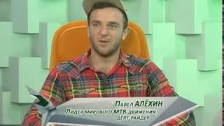 """Интервью Павла Алехина программе """"МАРАФОН"""" (октябрь 2016г)"""