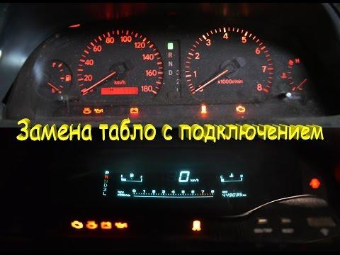 Стоимость содержания #16 - Toyota Mark II, Chaser V, Cresta X90 (JZX90) (Стоимость эксплуатации)