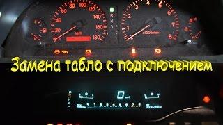 Інструкція по заміні табло з аналогового на цифрове на Toyota Cresta 100 кузов ДимАСС