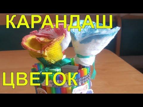Баранчик Беня и Няшка: ДЕЛАЕМ КАРАНДАШ-РОЗУ. Чудесная канцелярия.  Карандаш-цветок
