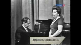 "Giulietta Simionato - VIDEO - ""O don fatale"" - Moscow 1964"