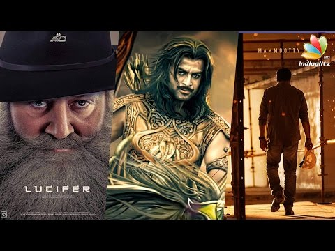 List of upcoming Malayalam movies in 2017   Latest Malayalam Cinema News