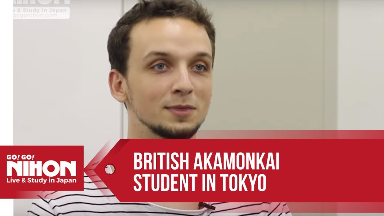 Student Testimonial - Tom from England at Akamonkai Language School in  Tokyo | Go! Go! Nihon