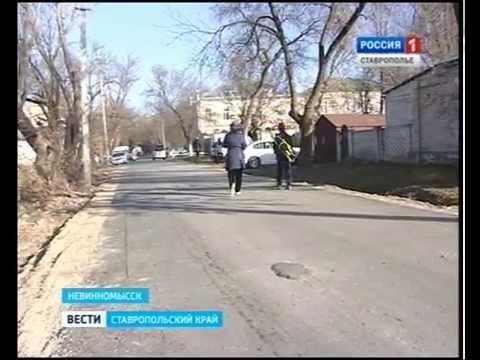 В Невинномысске взялись за масштабную реконструкцию улиц