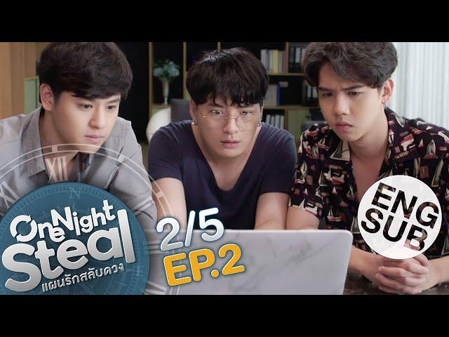 [Eng Sub] One Night Steal แผนรักสลับดวง | EP.2 [2/5]