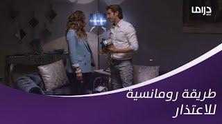 اعتذار رومانسي من خالد لشادية