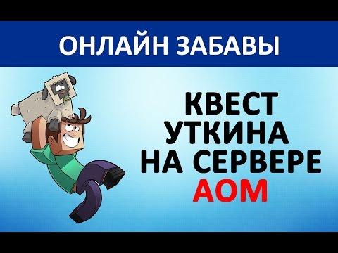 Игра Деревенские забавы - играть онлайн бесплатно