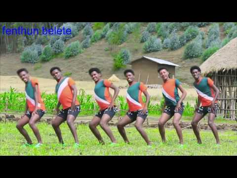 ethiopian music new 2017