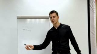 Уроки ораторского искусства  Секреты интриги  Часть 2