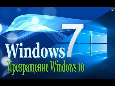 Укрощение Windows 10  средствами системы.