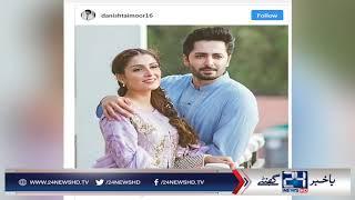 How Showbiz stars celebrate Eid ? Must watch this report