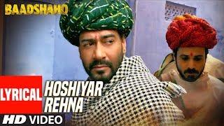 Hoshiyar Rehna With Lyrics | Baadshaho | Neeraj Arya | Kabir Café