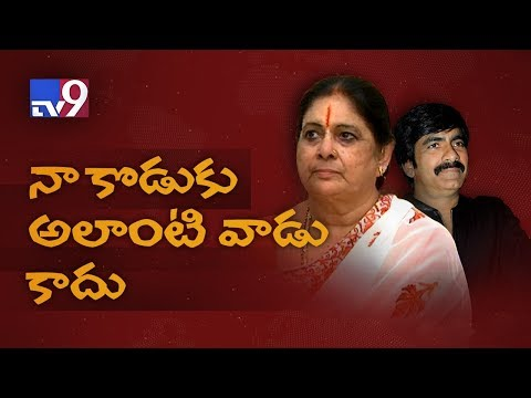 Ravi Teja not in the habit of doing Drugs - Mother Rajyalakshmi - TV9