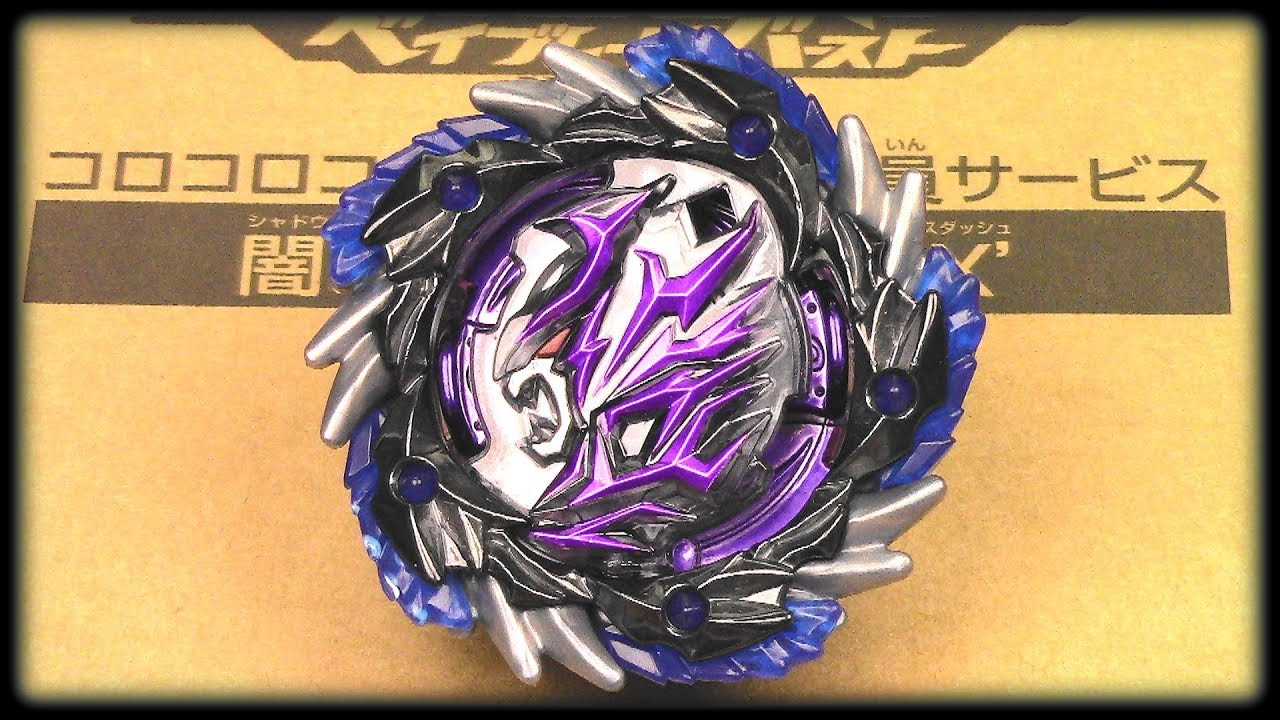 Shadow Amaterios 0 X Unboxing Battles Beyblade Burst Cho Z