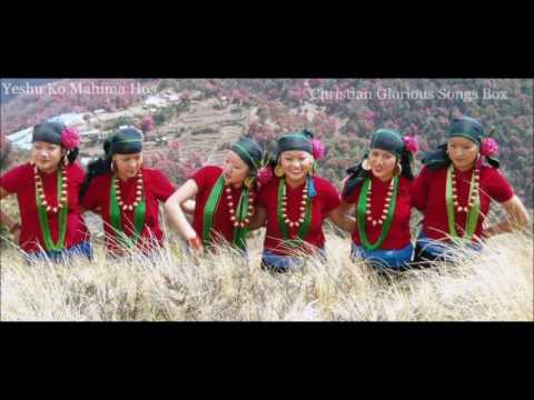Nachna Mana Lagyo Malai - With Lyrics - Nepali Christian Praise Song