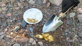Таким способом можно найти золото везде!(, 2018-08-16T12:06:44.000Z)