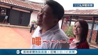 周日20:00 三立新聞台跟著#主播王偊菁#補教名師呂捷#主播張齡予用腳讀歷...