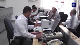 شمول بعض موظفي القطاع العام في الضمان الاجتماعي مازال قيدالدراسة - (1-7-2018)