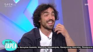 Ο Δημήτρης Κουρούμπαλης Για Την Παρέα 27/5/2019 | OPEN TV
