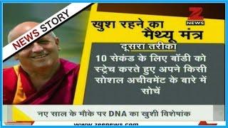 DNA: Meet the world's happiest man 'Matthieu Ricard'