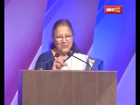 Loksabha Speaker Sumitra Mahajan Motivational Speech In Indore