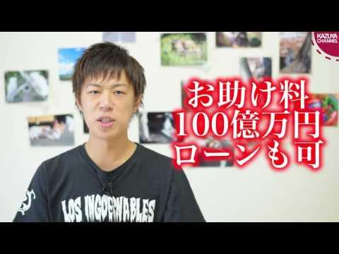 高田馬場異臭事件で逮捕された自称アイドル塚越裕美子36がヤバすぎる