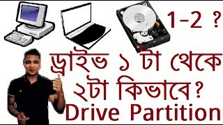 How To Create A New Hard Drive Partition On Computer by YouTube Bangla