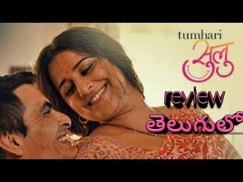 Tumhari Sulu telugu hd movie download