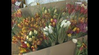 Цветочный ажиотаж в предверии 8 марта