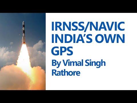 NAVIC/IRNSS - India