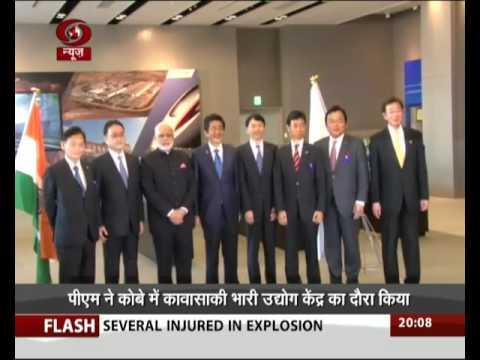 PM Modi visited the Kawasaki Heavy Industries plant at Hyogo, Japan