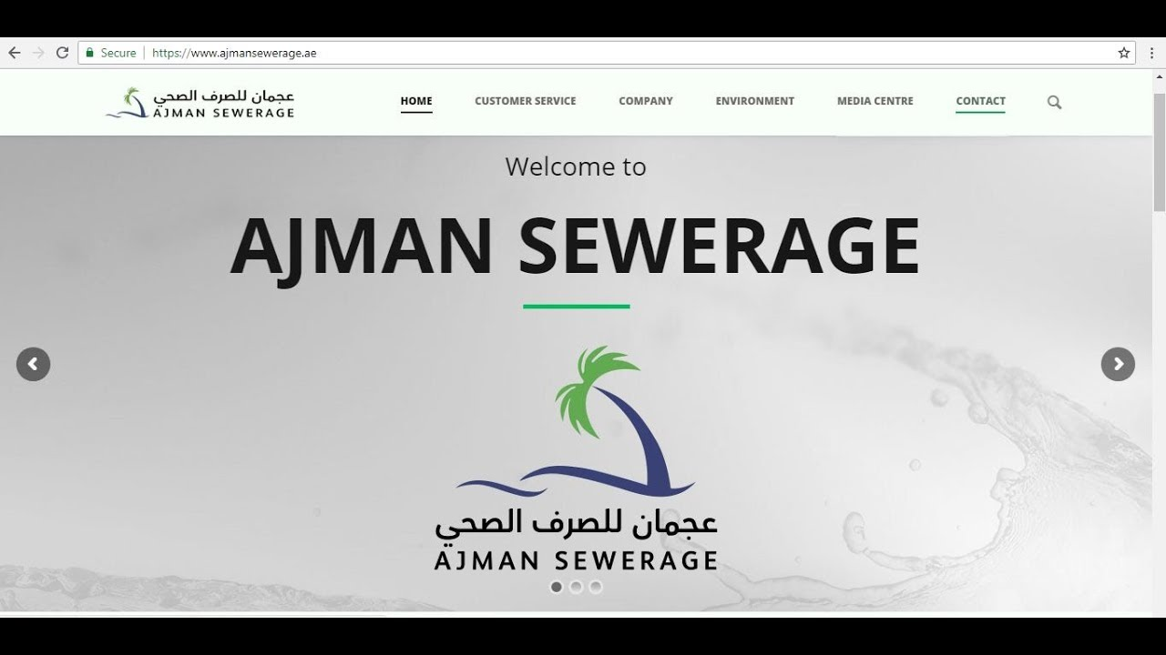 How to Pay Sewerage Bill Through Online in Ajman, UAE
