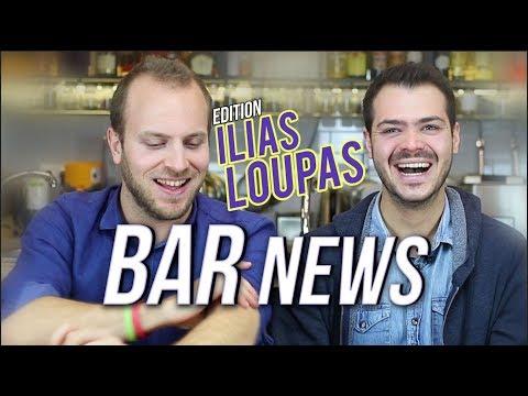 BAR ACADEMY NEWS 18/01/2018 Ilias Loupas